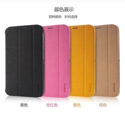 Ảnh số 15: Bao da Galaxy Tab 3 8.0 T311 hiệu Baseus - Giá: 500.000