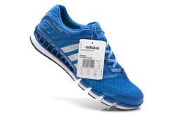 Ảnh số 7: Giày thể thao Adidas Climacool Revolution B428 - Giá: 1.290.000