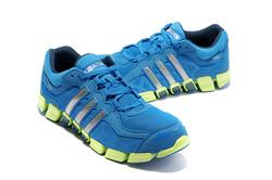 Ảnh số 33: Giày Adidas ClimaCool FreshRide xanh đế xanh lá cây B120 - Giá: 1.280.000