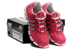Ảnh số 35: Giày Adidas ClimaCool Ride nữ G202 - Giá: 1.280.000