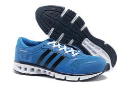 Ảnh số 44: Giày thể thao Adidas Climacool Ride M B766 - Giá: 1.290.000