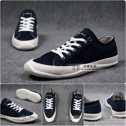 Ảnh số 61: Giày nam da bò cao cấp GN061 - Giá: 720.000