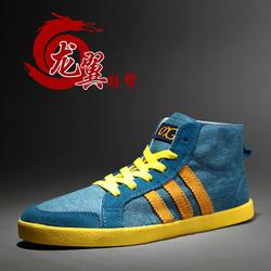 Ảnh số 60: Giày nam da lộn cao cấp GN060 - Giá: 650.000