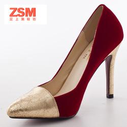 Ảnh số 60: Giày Olivia Palermo màu đỏ booc đô GCG060 - Giá: 570.000