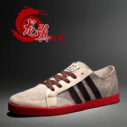 Ảnh số 64: Giày nam da lộn cao cấp GN064 - Giá: 600.000