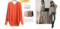 Ảnh số 8: áo len Hàn Quốc - Giá: 30.000