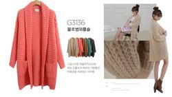 Ảnh số 43: áo len Hàn Quốc - Giá: 30.000
