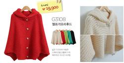 Ảnh số 48: áo len Hàn Quốc - Giá: 30.000