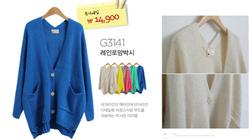Ảnh số 49: áo len Hàn Quốc - Giá: 30.000