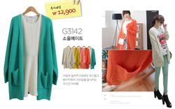 Ảnh số 50: áo len Hàn Quốc - Giá: 30.000