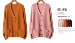 Ảnh số 18: áo len Hàn quốc - Giá: 30.000