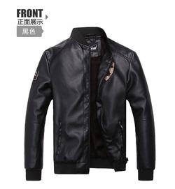 Ảnh số 22: áo da lambor (đen , nâu) - Giá: 600.000