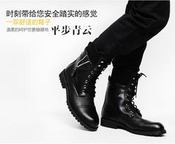 Ảnh số 63: Boot nam ms 63 - Giá: 650.000
