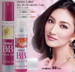 Ảnh số 23: Son dưỡng môi Mistine BB Natural Pink Magic Lip - Giá: 40.000