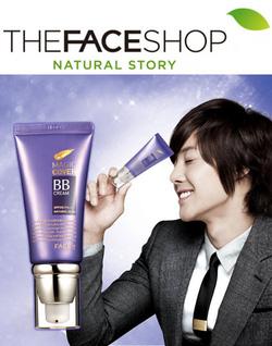 Ảnh số 82: BB CREAM MAGIC COVER FACE IT THE FACE SHOP(HÀNG CHÍNH HÃNG KOREA) - Giá: 240.000