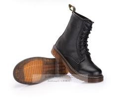 Ảnh số 47: Boot nam 47(lông+50k) - Giá: 650.000