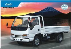 Ảnh số 1: Xe tải Veam - Giá: 189.000.000