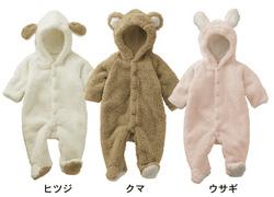 Ảnh số 40: BD515 Body lông cừu hình thỏ và gấu 3 màu ấm áp ngộ nghĩnh cho bé 6-13 cân - Giá: 280.000