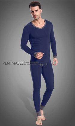 Ảnh số 22: Quần áo giữ nhiệt cao cấp chính hãng hiệu Veni MASEE MA02 - Giá: 695.000