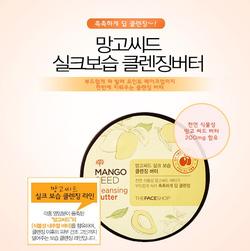 Ảnh số 70: KEM TẨY TRANG MANGO SEED CLEANSING BUTTER THE FACE SHOP (HÀNG CHÍNH HÃNG KOREA) - Giá: 180.000