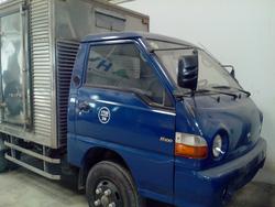 Ảnh số 1: xe tải hyundai 1,25 tấn - Giá: 270.000.000