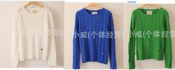 Ảnh số 16: áo len - Giá: 210.000