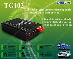 Ảnh số 1: Hộp đen TG102 - Giá: 2.500.000