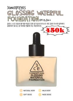 Ảnh số 95: 3 CONCEPT EYES GLOSSING WATERFUL FOUNDATION (HÀNG CHÍNH HÃNG KOREA) - Giá: 420.000