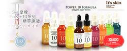 Ảnh số 13: Tinh chất  Power 10 Formula It\s Skin - Giá: 160.000