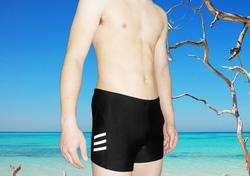 Ảnh số 93: Quần bơi cao cấp cho nam hiệu Adidas QB153 - Giá: 180.000