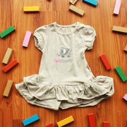 Ảnh số 81: Áo cotton hình báo màu chuối - Giá: 1.000