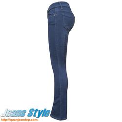 Ảnh số 16: Quần jean nữ ống vẩy MNG 780 - Giá: 420.000