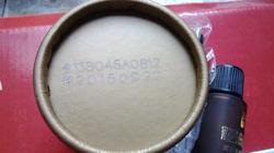 Ảnh số 6: tinh dau tri nam cc - Giá: 319.000