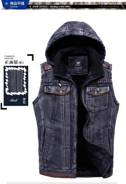 Ảnh số 12: áo khoác bò 12 - Giá: 650.000