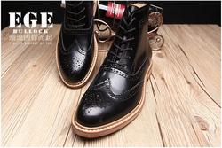 Ảnh số 4: Boot nam 4 - Giá: 900.000