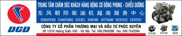 Phụ tùng thay thế Động cơ Đông Phong Chiều Dương   Trung Quốc , Ảnh đại diện