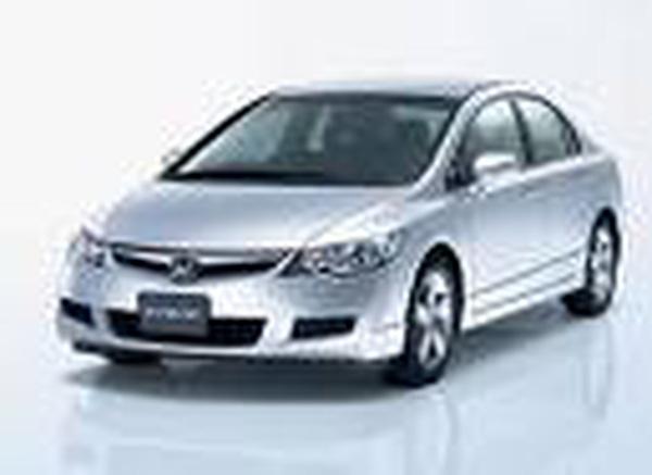Đại lý Phân phối chính thức Honda Civic CRV , Ảnh đại diện