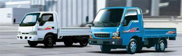Sowroom bán xe ô tô tải KIA 1.25 Tấn 1.4 Tấn Trường hải mới 100% Bán trả góp trả thẳng Cam kết bán giá tốt nhất HOT. , Ảnh đại diện