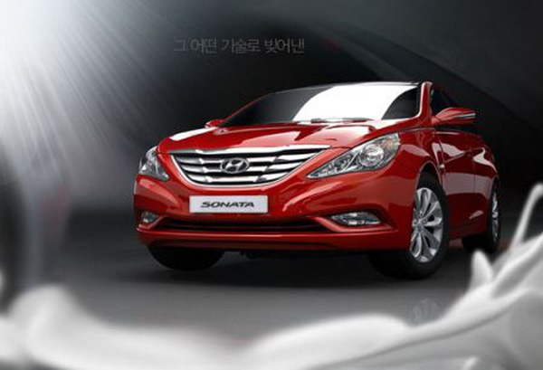 HYUNDAI SONATA 2011 màu đỏ đô mới về,cực đẹp,giao ngay trong tháng 11,giá rẻ nhất Sài Gòn.Liên hệ Thùy Liên Hyundai TP , Ảnh đại diện