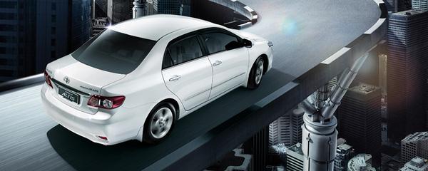 Toyota corolla altis 2013, giá corolla altis 2013 rẻ nhất sài gòn, corolla altis bán trả góp , Ảnh đại diện