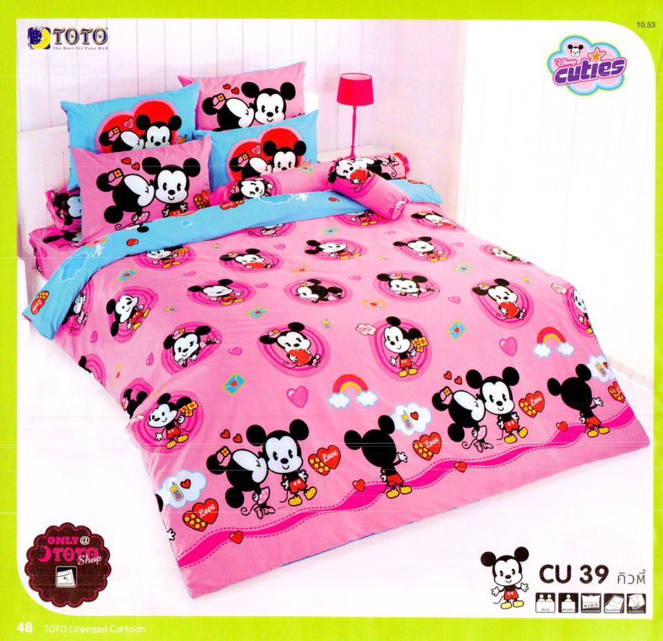drap mickey. Black Bedroom Furniture Sets. Home Design Ideas