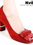 Giày Kvoll mẫu mới về