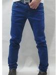Topic5 .335Nguyễn Trãi ,Chuyên Bán Buôn Bán Lẻ Quần jeans giá 300k , ,quần âu giá chỉ có 240k