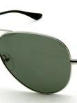Mắt kính Hàng Hiệu Chính hãng: Giá dưới 500K, Tem chống hàng giả, Tròng kính Polarrized, Fullbox, Bảo hành 1 năm.