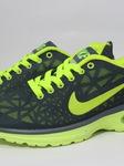 Giày thể thao Nike giá rẻ