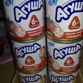 Thực phẩm Nga: Thịt hộp Agusha Gà, Bò, Lợn... cho trẻ từ 6 tháng trở lên
