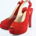 Thanh lý giày đẹp nào, giá cực kỳ hấp dẫn....click ngay thôi :