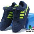 Giày Adidas ,DC , Toms, Nike đẹp giá tốt