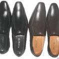Giày mọi, giày tây nam thời trang sang trọng lịch lãm