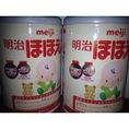 Sữa meiji Tp hcm suauc.vn